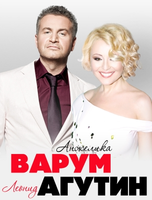 Концерт Агутина и Варум в Петербурге